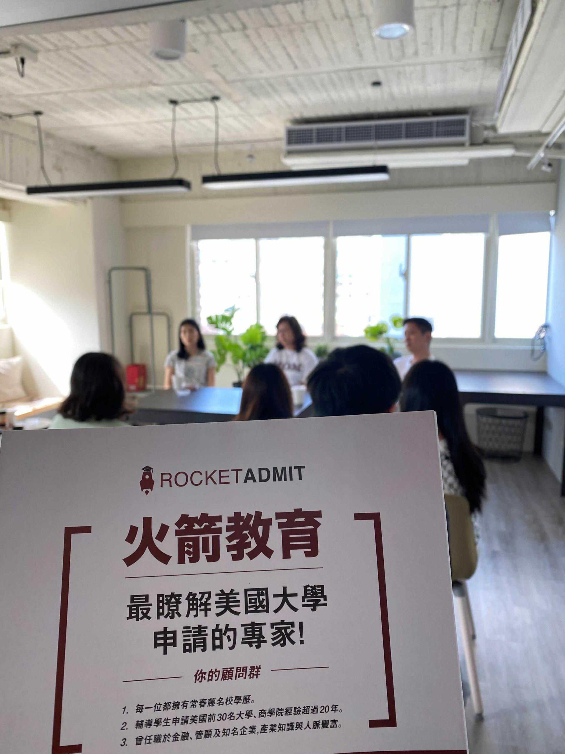 火箭教育講座分享》申請美國大學如何安排課外活動?必看過來人的這幾點建議!